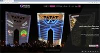 شروع به کار وبسایت جدید و جامع سگال مدیا