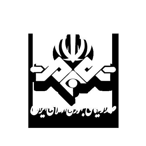 صدا و سیمای جمهوری سلامی ایران