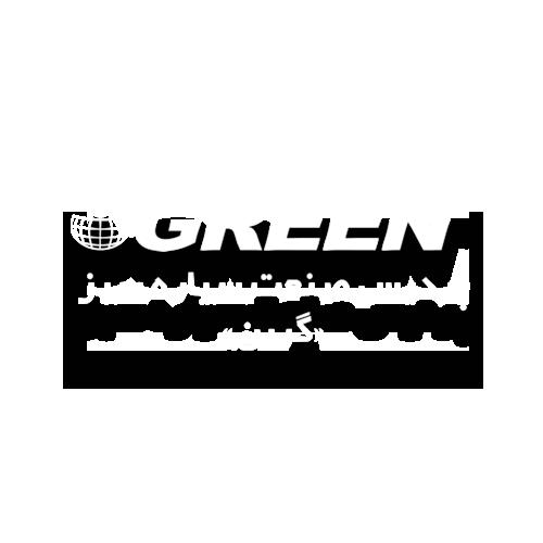 پردیس صنعت سیاره سبز (گرین)