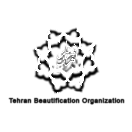 Tehran Beautification Organization