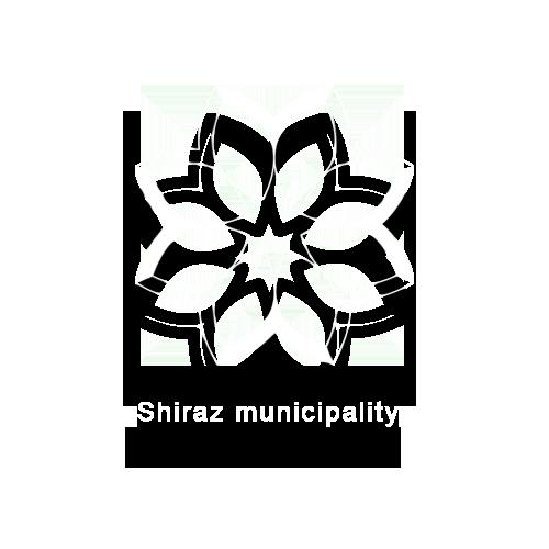 Shiraz municipality