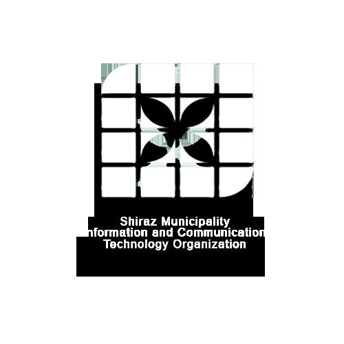 Shiraz Municipality Information and Communication Technology Organization
