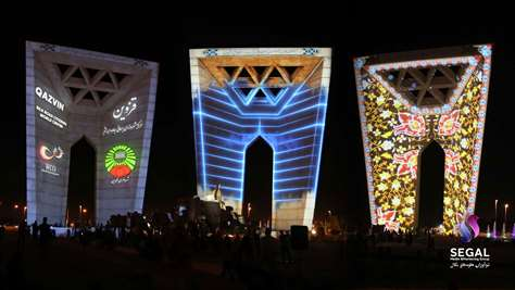 Qazvin's Minodar Square Projection Mapping