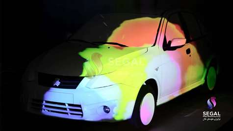 Saipa Saina Car Projection Mapping