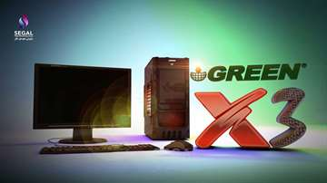Green X3 Chassis TV commercial 1 view