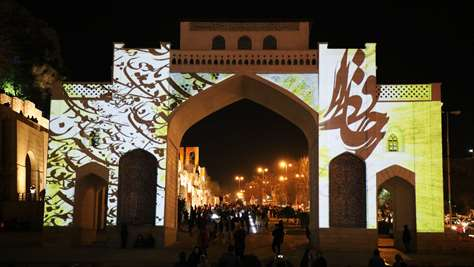 Shiraz Quran Gate Projection Mapping