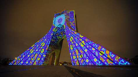 .Tehran's Azadi Tower projection mapping
