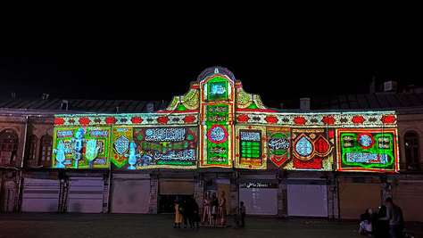 Hamedan's Imam Square Projection Mapping
