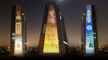Ayandeh Bank Tower Projection Mapping